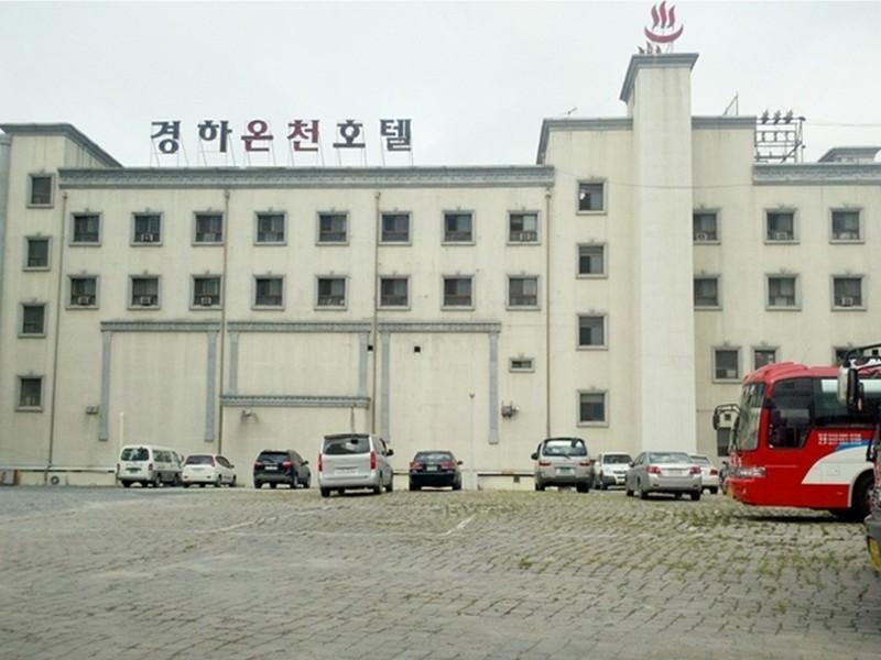 South Korea-굿스테이 경하 온천 호텔 (Goodstay Kyungha Spa Hotel)