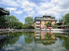 Beijing Sichuan Dragon Garden Hotel, Beijing