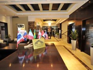 National Hotel Jerusalem Jerusalem - Reception