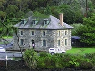 Best guest rating in Kerikeri ➦ Colonial House Motel takes PayPal