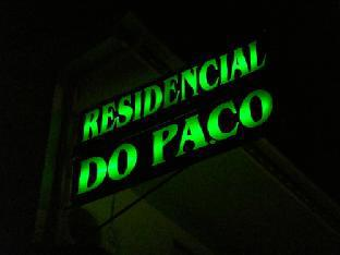 Coupons Hotel do Paco