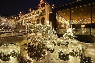 Hotel Seeburg-Chalet Gardenia