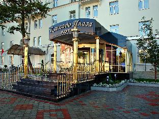 Reviews Kassado Plaza Hotel