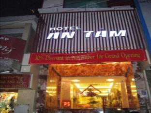 アン タム ホテル1