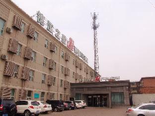 Jinjiang Inn Changzhi Municipality Nanyuan
