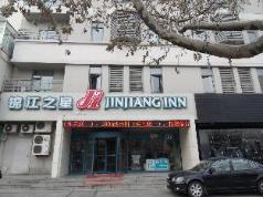 Jinjiang Inn Qingdao Development Zone Jinggangshan Rd., Qingdao