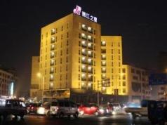 Jinjiang Inn Yiwu, Yiwu
