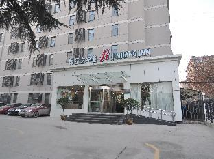 Jinjiang Inn Xian Gaoxin District Electronics City
