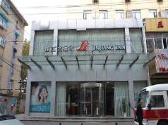 Jinjiang Inn Nanjing Zhu Jiang Road Xiao Ying North Road Branch, Nanjing