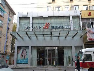 Booking Now ! Jinjiang Inn Nanjing Zhu Jiang Road Xiao Ying North Road Branch