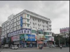 Jinjiang Inn Xiamen Huli Qufu, Xiamen