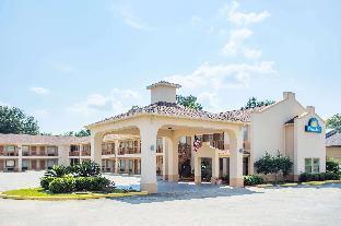 Days Inn by Wyndham Abbeville Abbeville (LA)  United States