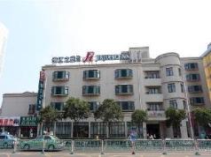 Jinjiang Inn Huaian Coach Station, Huaian