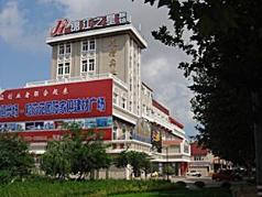 Jinjiang Inn Rizhao Haiqu Park, Rizhao