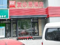 Ibis Beijing Chang Ying Hotel, Beijing