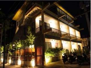 Taro Hotel Phuket - Entrada