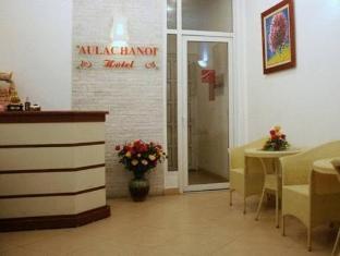 Au Lac Hanoi Hotel Hanoi - Interior