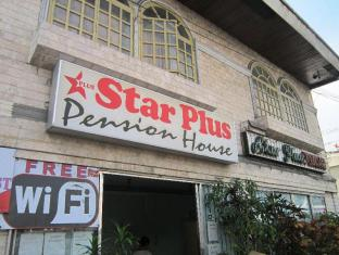 Philippines Hotel Accommodation Cheap | Star Plus Pension House Bacolod (Negros Occidental) - Exterior