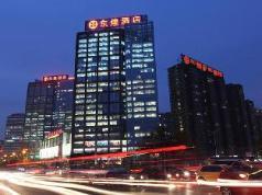 Beijing Donghuang Hotel, Beijing