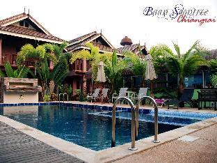 バーン スーンツリー ホテル Baan Soontree Hotel