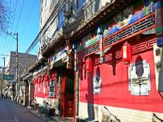 Happy Dragon Saga Youth Hostel, Beijing