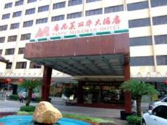 Panyu Miramar Hotel, Guangzhou