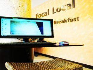Focal Local Bed and Breakfast Bangkok - Internet Corner