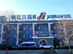 Jinjiang Inn Beijing Houhai, Beijing