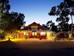Outback Pioneer Lodge PayPal Hotel Ayers Rock (Uluru)