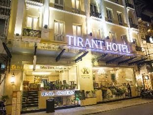 ティラン ホテル