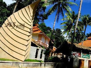 Mandalay Lodge PayPal Hotel Koh Chang