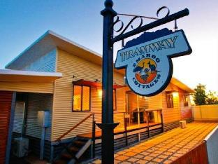 Emaroo Cottages PayPal Hotel Broken Hill