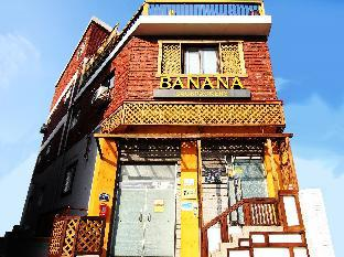 Coupons Banana Backpackers Guesthouse
