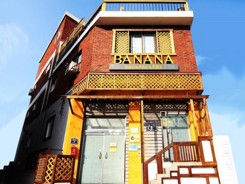 South Korea-바나나 백팩커스 게스트하우스 (Banana Backpackers Guesthouse)