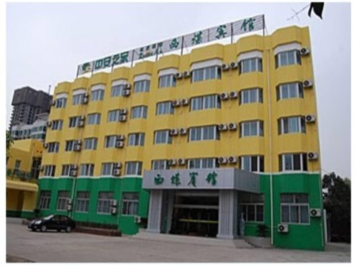 Xian Zhongan Inn Ximei Hotel Xian