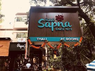 Booking Now ! Hotel Sapna