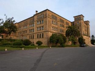 Albergue Seminario Menor