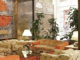 Ionis Hotel Athens - Lobby