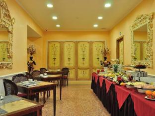 Welcome Piram Hotel Rome - Lunch Buffet