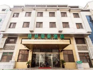 Get Coupons GreenTree Inn Suzhou Guanqian Yangyuxiang Metro Station Business Hotel