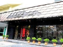 Guilin Elan Hotel Zhongshan Road, Guilin