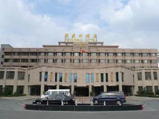 Changshu Hotel