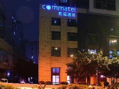 Rui-Cheng Commatel Hotel, Guangzhou