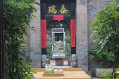 citywall old house courtyard, Jinzhong