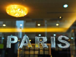 Coupons Paris Hotel
