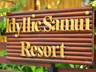 Idyllic Samui Resort - Koh Samui