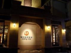 Linjiang International Cruise Hotel, Shanghai