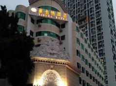 Vienna Hotel Airong Branch, Shenzhen