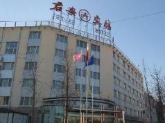 Beijing Jun An Hotel, Beijing