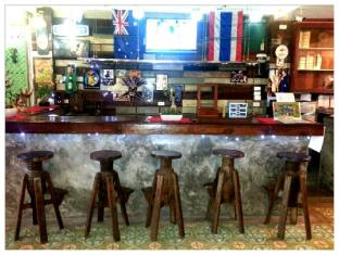 The Bangphu Inn Phuket - Pub/Lounge